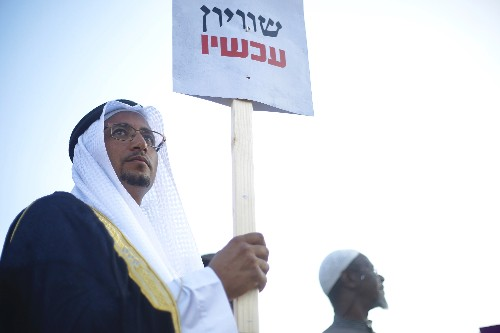 Thousands attend Arab-led rally against Israeli bill