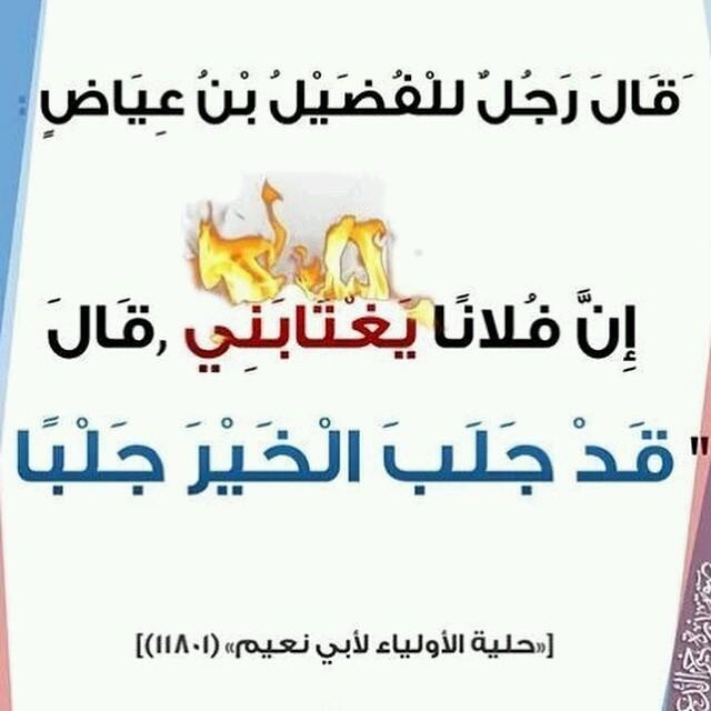 حب - Magazine cover