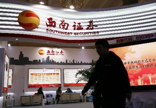 焦点:中国の企業向け株式担保融資、金融機関の「頭痛の種」に