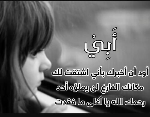 😔الأب نعمه وأنا أشد الفاقدين 😢 - cover