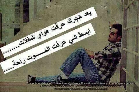 الزواج حب وحنان - Magazine cover