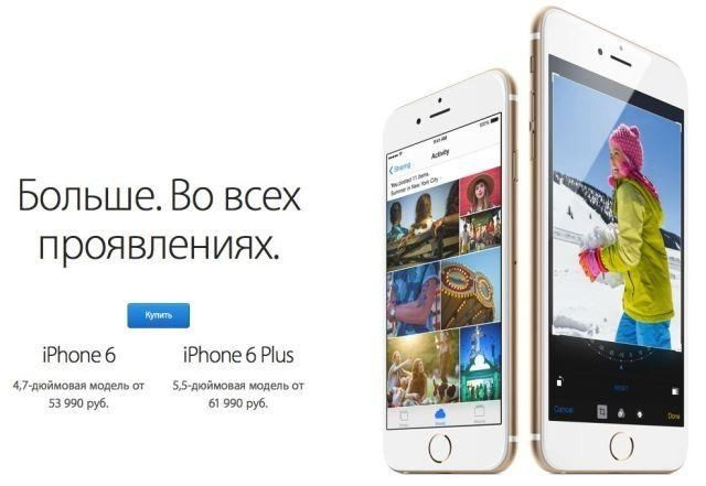 Apple pulls out of Crimea as part of U.S. sanctions against Russia