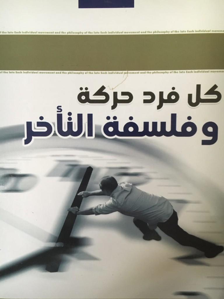 مجلة شاملة كل المواظيع - Magazine cover