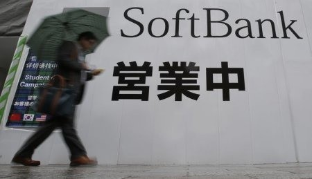 SoftBank Cuts FY Profit Target On Sprint Woes; Second-quarter Profit Down 23 Percent
