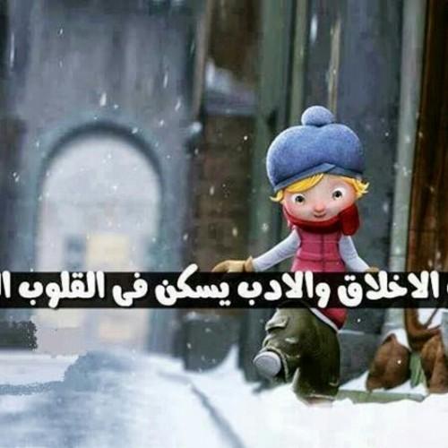 حكم واقوال وامثال ومواعظ - cover