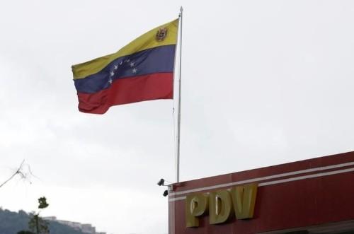 Венесуэла выплатила РФ проценты по долгу -- ИФ