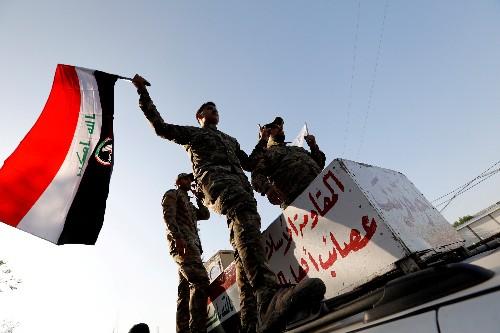 Washington blacklists Iran-backed Iraqi militia leaders over protests