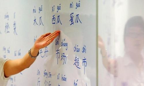 Polyglottery
