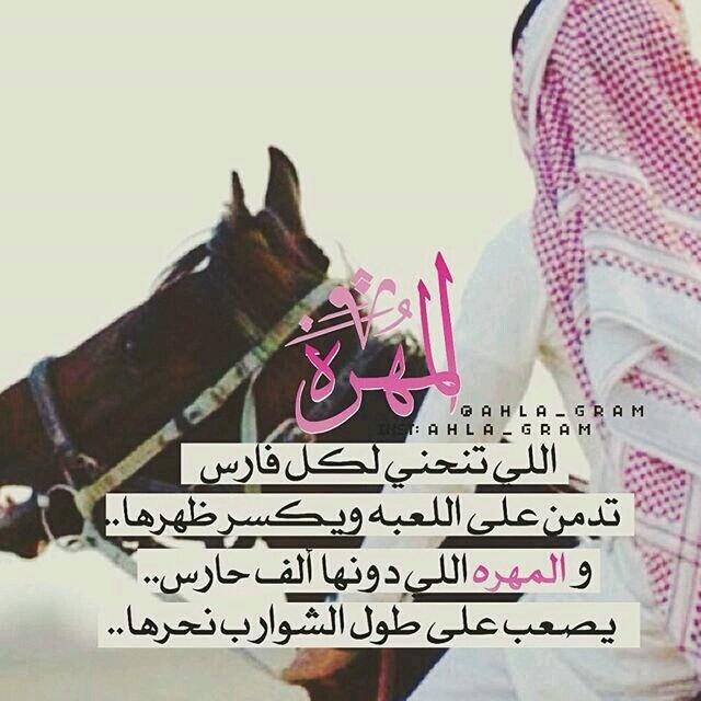 صور معبره - Magazine cover
