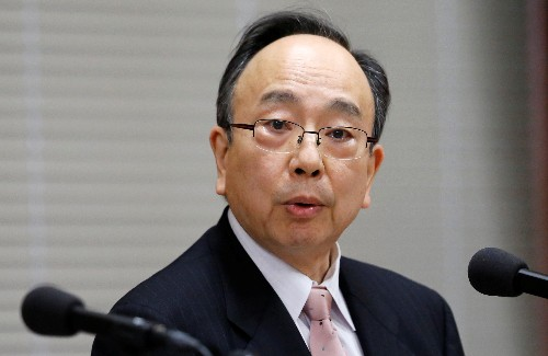 Bank of Japan ready to deploy monetary policy tools to fight crisis: deputy governor