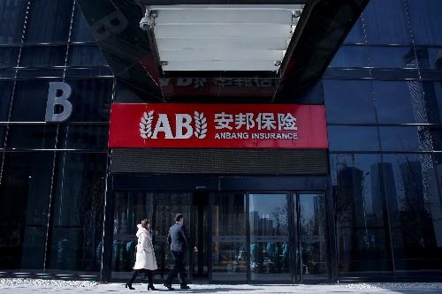 Bâloise achète le belge Fidea 480 millions d'euros au chinois Anbang