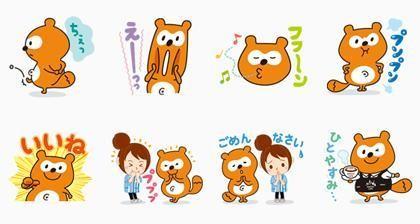 07/23(二) 日本區貼圖 - Ponta Part2 免費(180天) line://shop/detail/1031