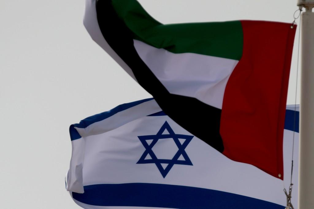 Visite historique d'une délégation émiratie en Israël
