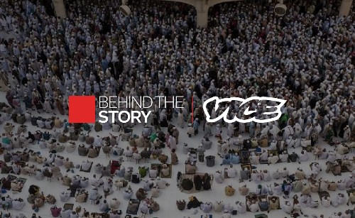 Behind the Story: VICE Goes Inside Mecca During Hajj