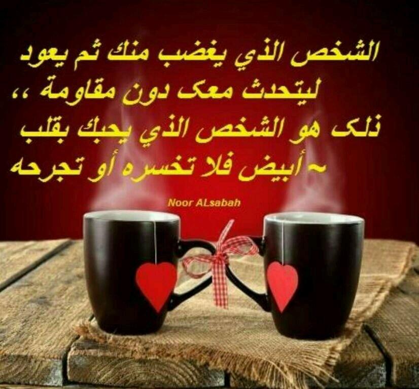 بحرالدموع - cover