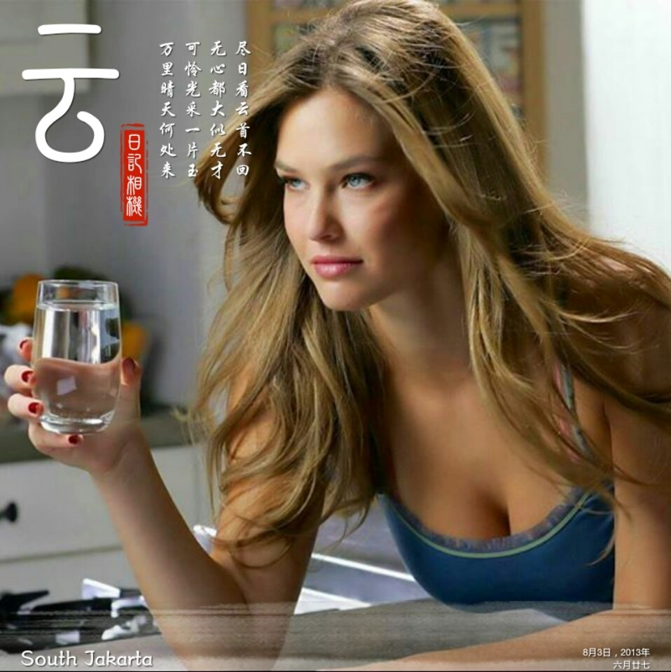 My Magz - Magazine cover