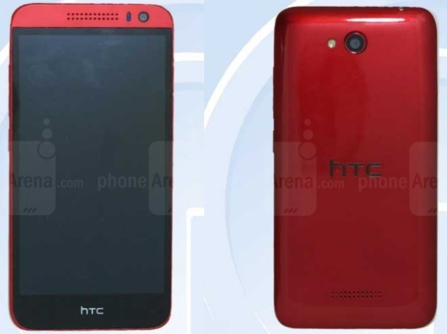 HTC Desire 616 launched in India.It is a low budget phone and for specifications follow the link: