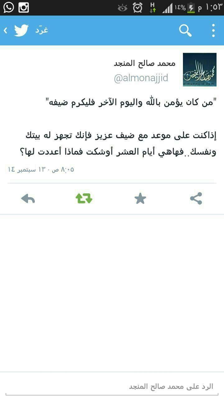 #أراكان_المأساة