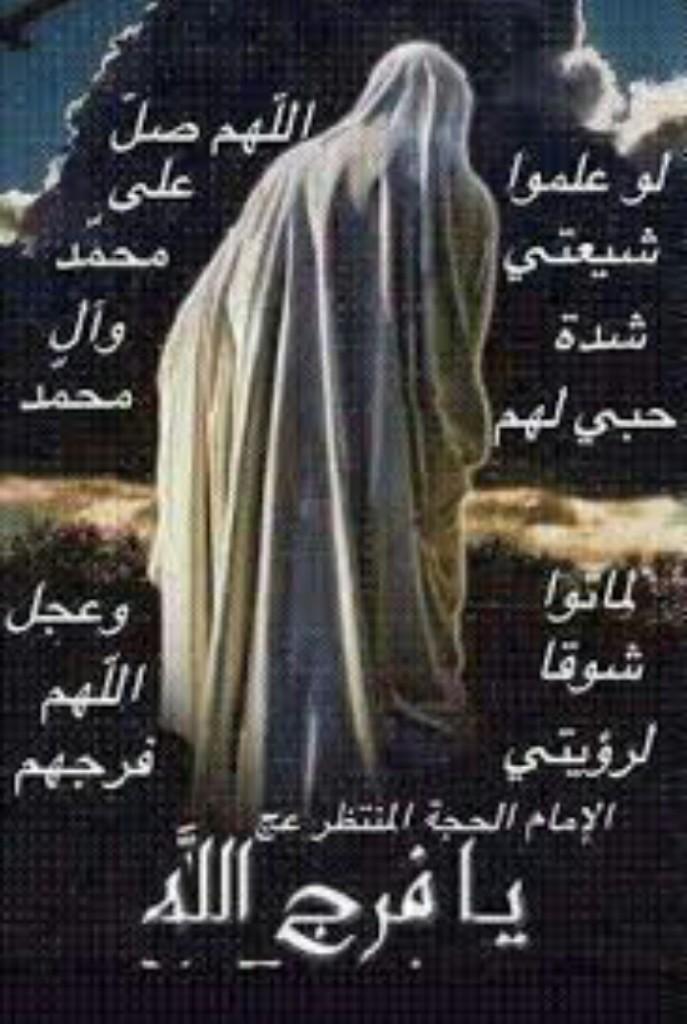 ماسكت الطحينة لتفتيح البشرة cover image