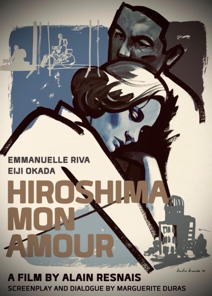 Ciné - cover