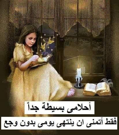 الحزن - Magazine cover