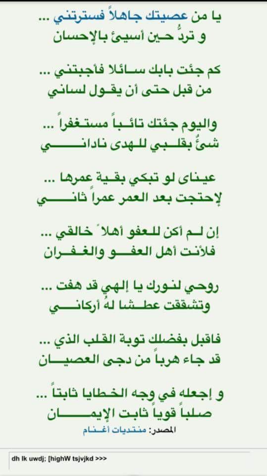 عوده الإسلام cover image