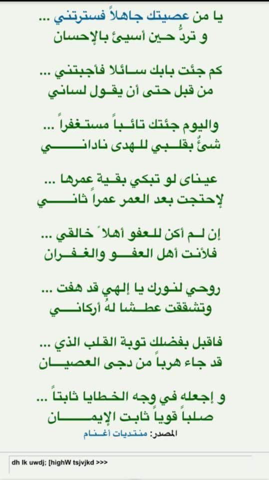 عوده الإسلام - cover
