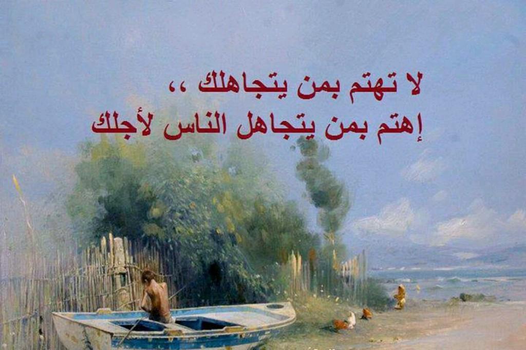 سلام عليك يا بلدي - Magazine cover