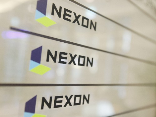 South Korea's Netmarble, Kakao, MBK submit bids for Nexon parent: report