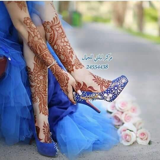 أجمل حناء - cover