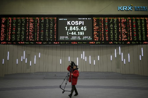 South Korea bourse fines BofA Merrill Lynch branch over irregular trading