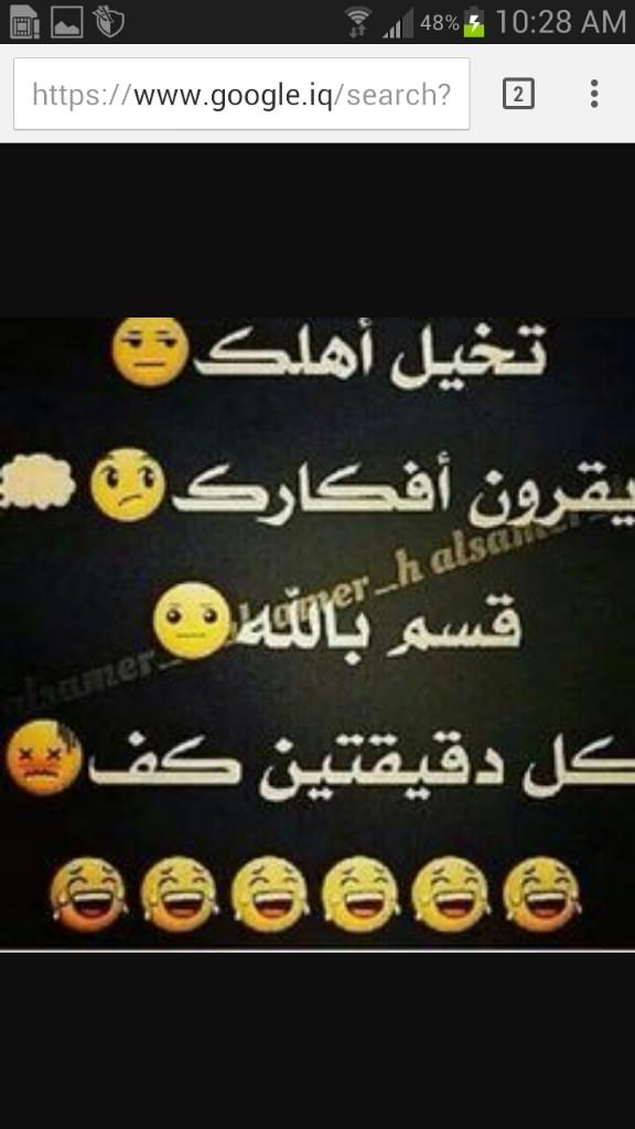 عربية - cover