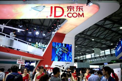 Logistics unit of JD raises 1.5 billion yuan investment fund