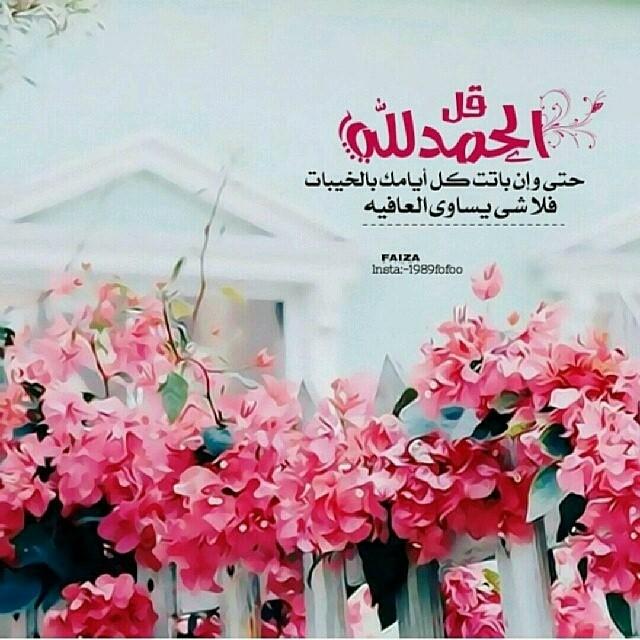 دينيه - Magazine cover