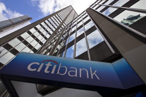 Квартальная прибыль Citigroup выросла на 12% процентов за счет сокращения расходов
