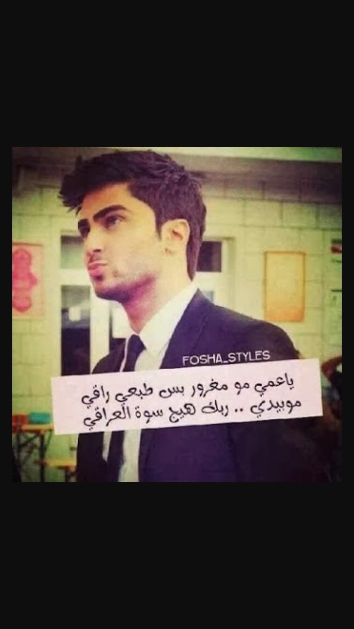طبعي عراقي.........