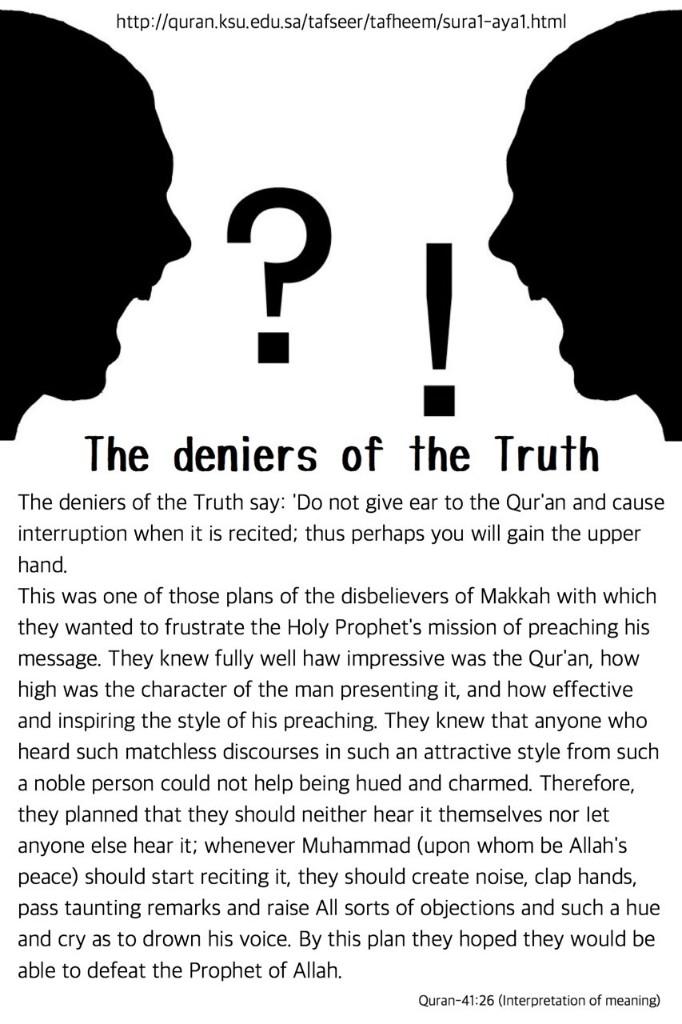 Quran - Magazine cover