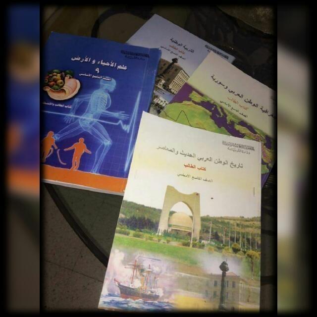 ذكرياتي cover image