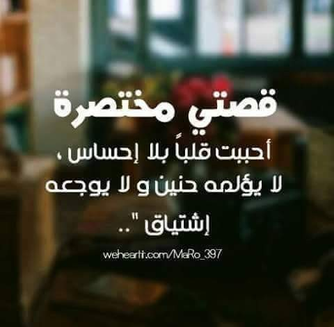 الم الفراق - Magazine cover