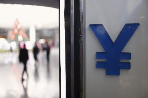 Yuan recovers as Trump raises hopes for trade war de-escalation