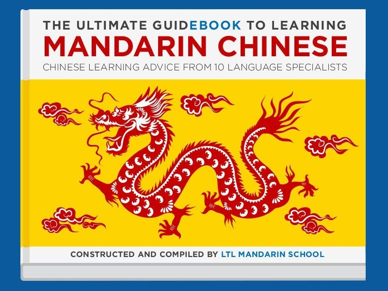 Learn Chinese : The Ultimate Resources - Free Chinese E-Book Download