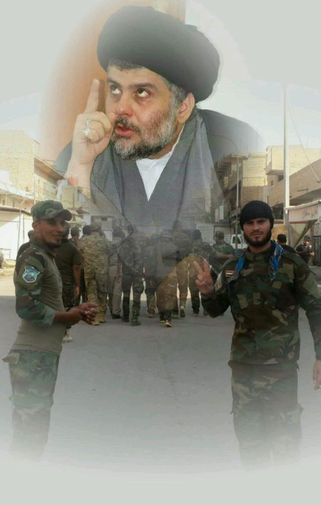 العراق شامخ - cover