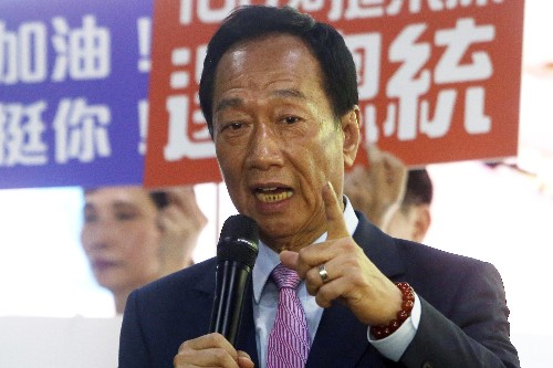 Former Foxconn chief abandons run for Taiwan presidency