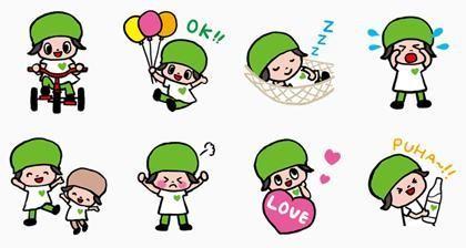 07/23(二) 日本區貼圖 - GREEN DA・KA・RA 免費(180天) line://shop/detail/1032