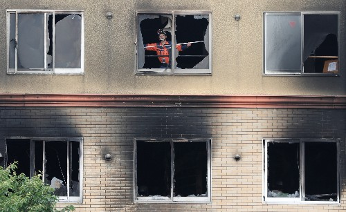 Smoke spread so fast at Japanese animation firm victims couldn't open rooftop door