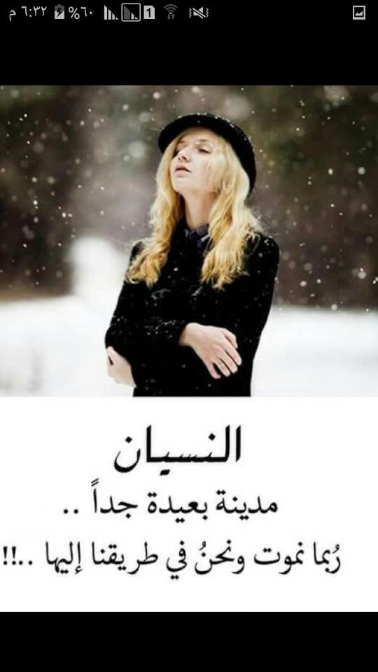 عثر بيه زمن طشر ضحكتي جروح - Magazine cover
