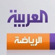 العربية رياضة - Al Arabiya Sports
