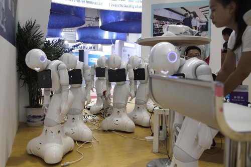 World Robot Conference in China: Pictures