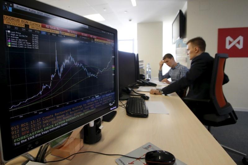 Рынок акций РФ завершает неделю снижением