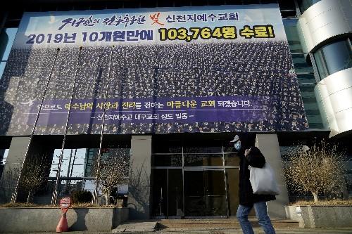 Secretive church at center of South Korea's explosive coronavirus outbreak